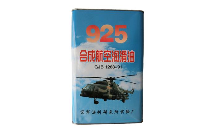 925航空润滑油.png