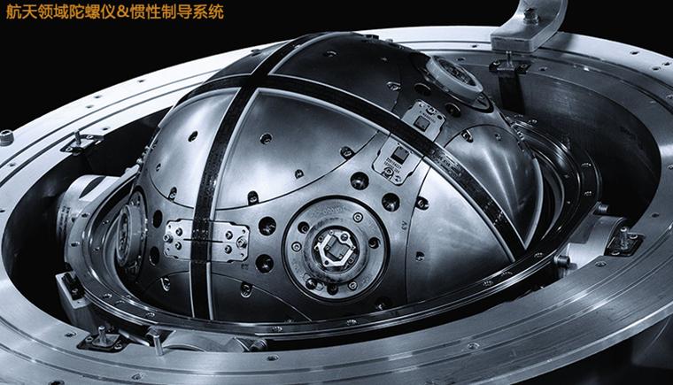 4129润滑油主要用于惯性制导系统.png