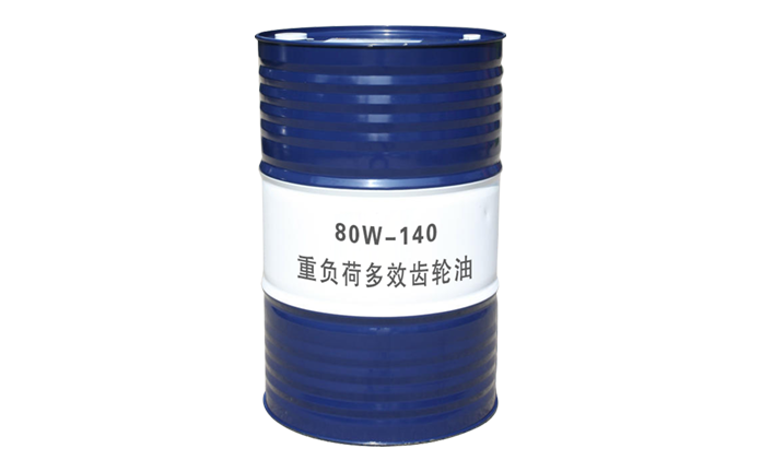 80W-140-网站.png