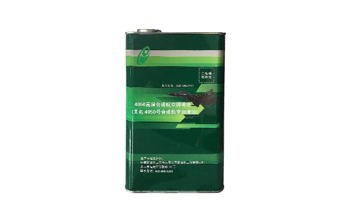 BP4050-高温合成航空润滑油.png
