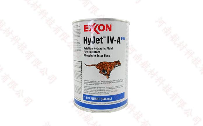 Exxon Hyjet IV-Aplus.png