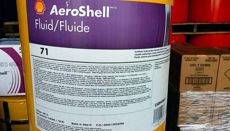 AeroShell Fluid 71 号防锈航空液压油.png