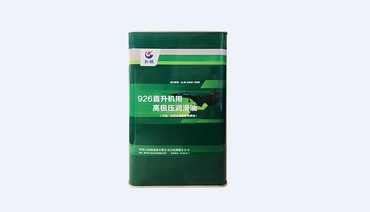 长城926合成航空润滑油质量.png