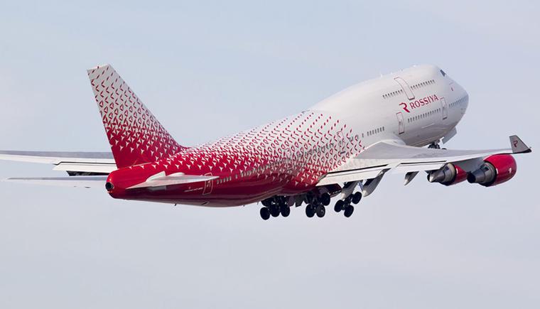 Rossiya航空的波音747客机.jpg