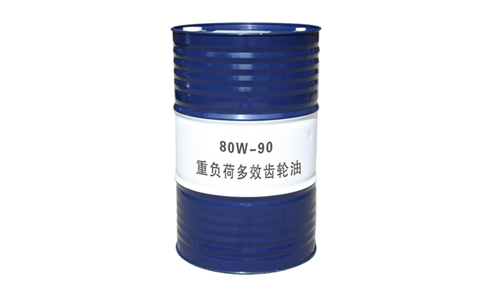 80W-90齿轮油 - 网站.png