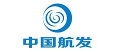 中国航发集团