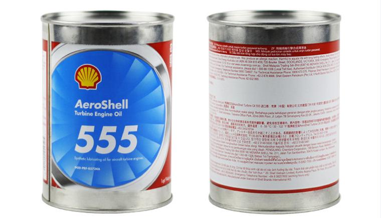 壳牌555航空润滑油价格..png
