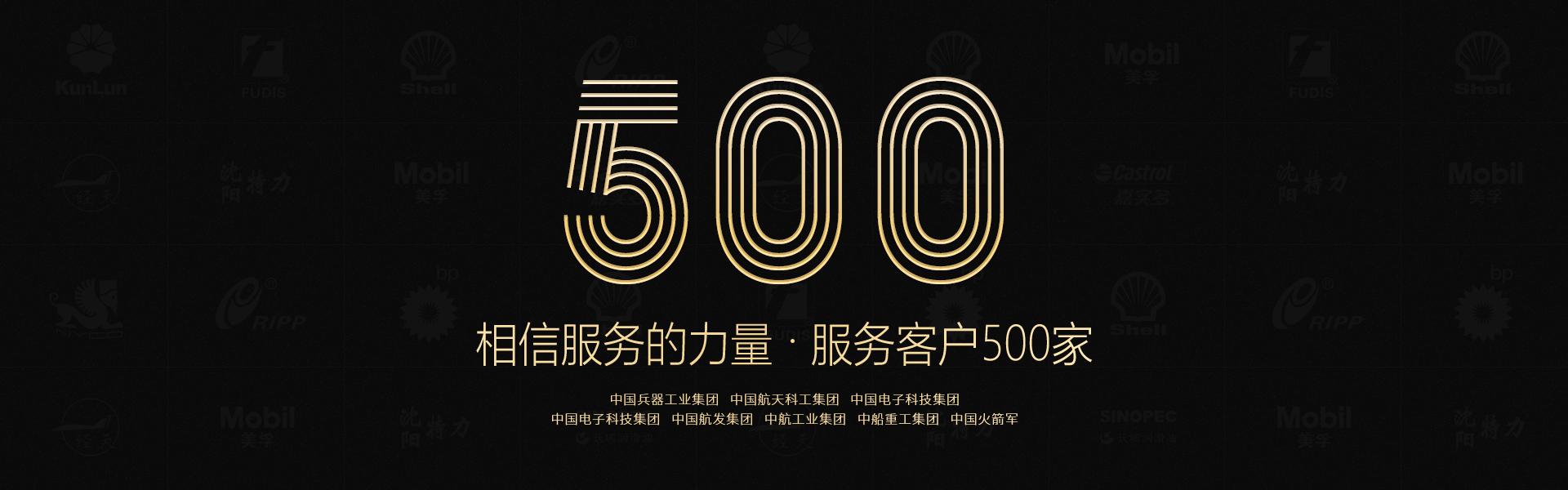 河南航材科技-服务客户多达500多家