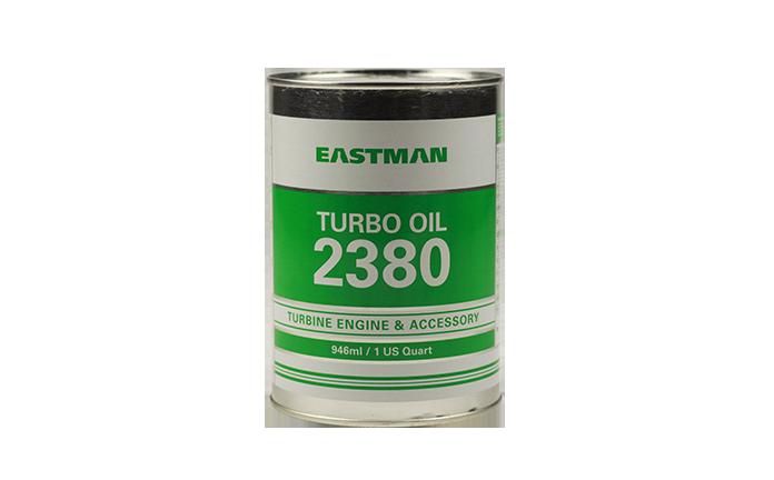 BP2380航空润滑油